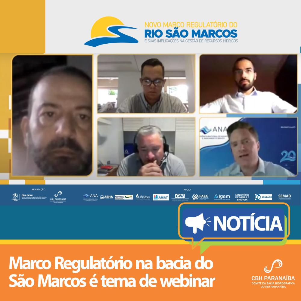 Marco Regulatório na bacia do São Marcos é tema de webinar